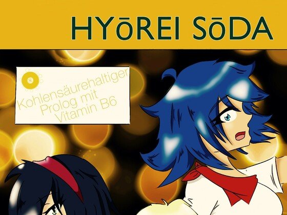 Hyoorei Sooda _ Cover