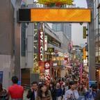 Eingang zur Takeshita Dori