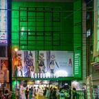 Kaufhäuser für Otakus