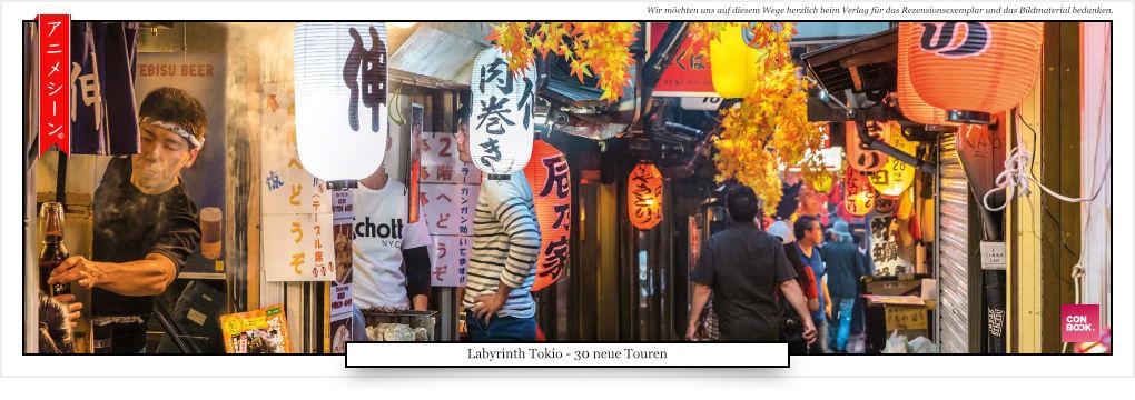 Straßenzug Gastronomie Geschäfte Straße Stadt Laternen Menschen Tokio